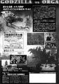 Godzilla 2000 Millennium DVD Back