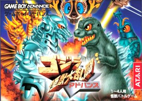File:Gojira Kaiju Dairantou Advance - Godzilla Domination.png
