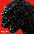 Shin Godzilla OST - Japanese cover - Red