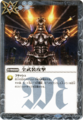 Battle Spirits All Arms Attack Card
