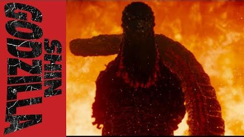 Shin Godzilla – Coming Soon to Blu-ray