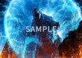 Godzilla Planet of the Monsters - Tsutaya A4 clear file