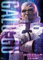 Godzilla City on the Edge of Battle - Galu-gu character poster