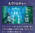 Godzilla City on the Edge of Battle - Keyword 8