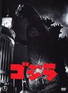 Godzilla1954GodzillaFinalBoxKopie