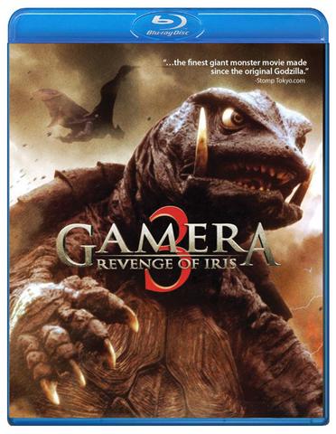 File:Gamera 3 temp cover.png