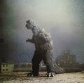 GVH - Godzilla