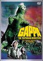 Gappa DVD