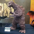 Gigantic Series - Godzilla 1964 - Prototype - 00001