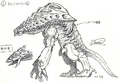 Concept Art - Godzilla 2000 Millennium - Orga 3