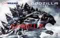 Godzilla Planet of the Monsters - Toho Cinemas member card