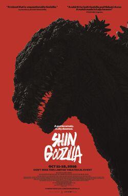 Shin Godzilla - Funimation release poster