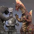 Toho Large Monster Series - Titanosaurus - 00008