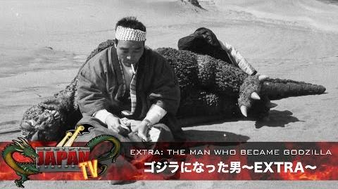 EXTRA The Man Who Became Godzilla ゴジラになった男〜EXTRA〜 (SciFi Japan TV 3)