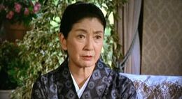 Emiko Yamane GvD