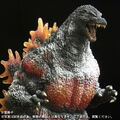 Gigantic Series - Godzilla 1995 (Frozen ver.) - 00001