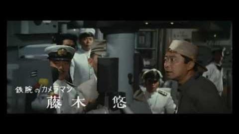 Atragon (1963) - Trailer