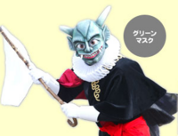 Godman - Monsters - Green Mask 2008 Small