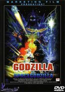 SpacegodzillaMarketingFilm