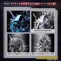 Master Detail Movie Monster series - Mechagodzilla - 00003