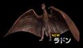 Rodan PS4 New