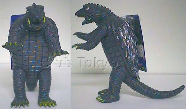 File:Bandai Gamera.jpg