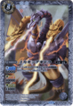 Battle Spirits Mecha-King Ghidorah Card