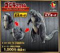 Godzilla Eggs Ads - Godzilla 2014