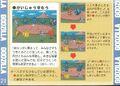 GHPMI Manual 23