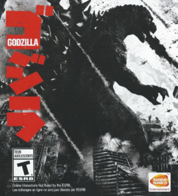 Godzilla PS4 - Box art
