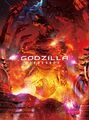 Godzilla City on the Edge of Battle - Blu-ray Collectors Edition cover