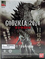 Bandai Shokugan Godzilla 2014 Box