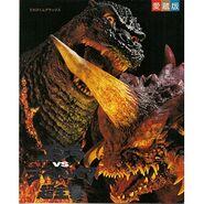Godzilla vs. Destoroyah Super Complete Works