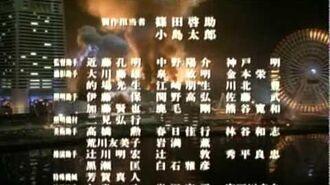 RARE Godzilla vs. Destroyah Japanese Ending Credits w Alterante Ending Score