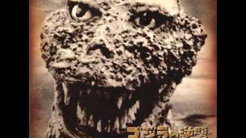29. Godzilla's Theme (45-1.test) - Godzilla Raids Again Soundtrack OST