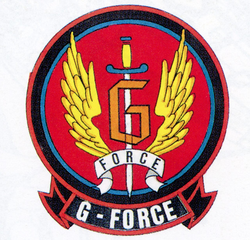 Concept Art - Godzilla vs. MechaGodzilla 2 - G-Force Logo 2