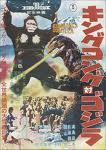 Godzilla 3-Die Rückkehr des King Kong 5