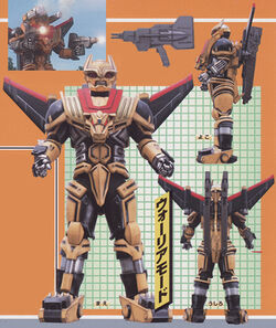 Gunceasarwarrior1
