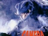 Gamera: Guardian of the Universe (Soundtrack)
