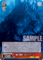 Godzilla City on the Edge of Battle - Godzilla Earth Weiß Schwarz card - 00005
