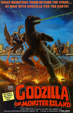 Godzilla vs. Gigan Poster United States