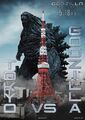 Godzilla City on the Edge of Battle - Godzilla vs Tokyo