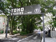 TohoTor