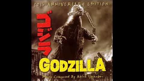 Akira Ifukube - Godzilla ゴジラ