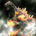 Gigantic Series - Godzilla 1995 - 00009