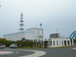Tokai Nuclear Power Plant