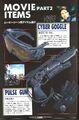 Gamera2000-2016May04