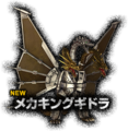Mecha-King Ghidorah PS4 New