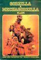 Godzilla vs. MechaGodzilla Poster Hungary 1