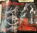 SH MonsterArts - Shin Godzilla - Prototypes
